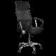 Καρέκλα Γραφείου Προεδρική δερμάτινη Mesh με μπράτσο στήριξης AIS 42