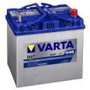 CAR BATTERY VARTA 60AH D47 540A EN 12V Blue Dynamic