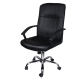 Office Chair  Pu Leather with arm support AIS 11