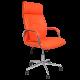 Καρέκλα Γραφείου Προεδρική δερμάτινη με μπράτσο στήριξης AIS 15