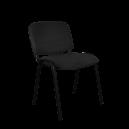 Посетителски стол AIS 01 Black-Blue-Grey-Red